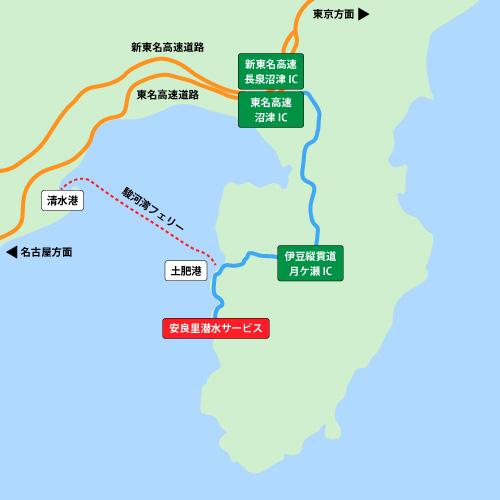 安良里潜水サービスマップ