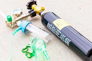 安良里潜水サービス酸素キット